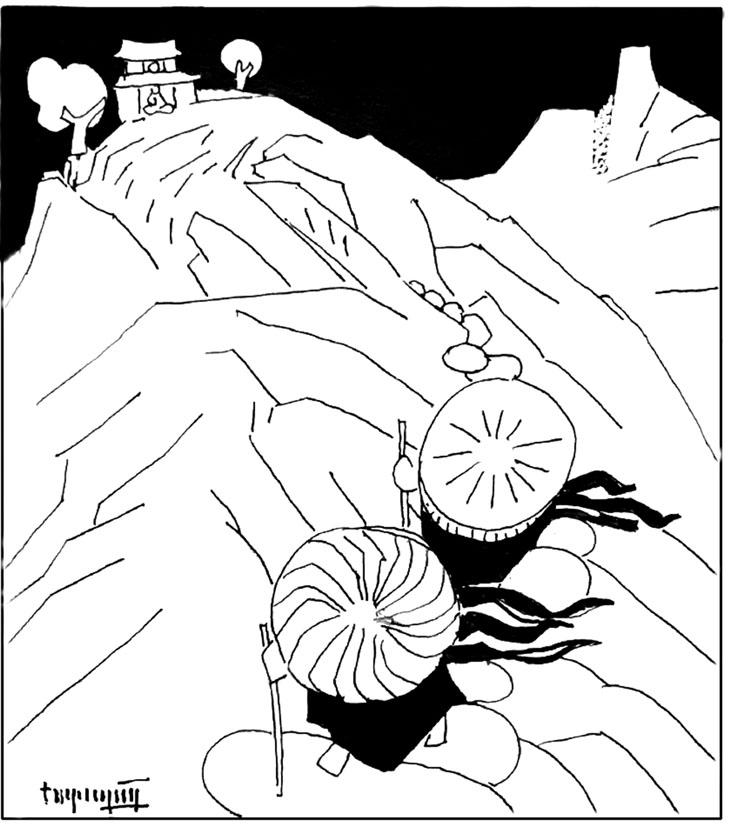 Đường Xuân Tây Yên Tử